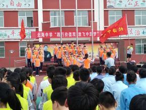 """北海中学隆重举行""""践行价值观,放飞中国梦""""合唱比赛"""