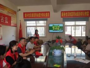 """温情端午 """"粽""""情古泉 北海中学志愿服务队在行动"""