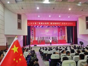 青春心向党 建功新时代 ——北海中学2019级隆重举行迎国庆红歌会