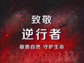 【北海源】春 雷 / 王强东
