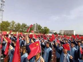 致敬青春 献礼祖国 ——北海中学举行14岁青春礼主题教育活动